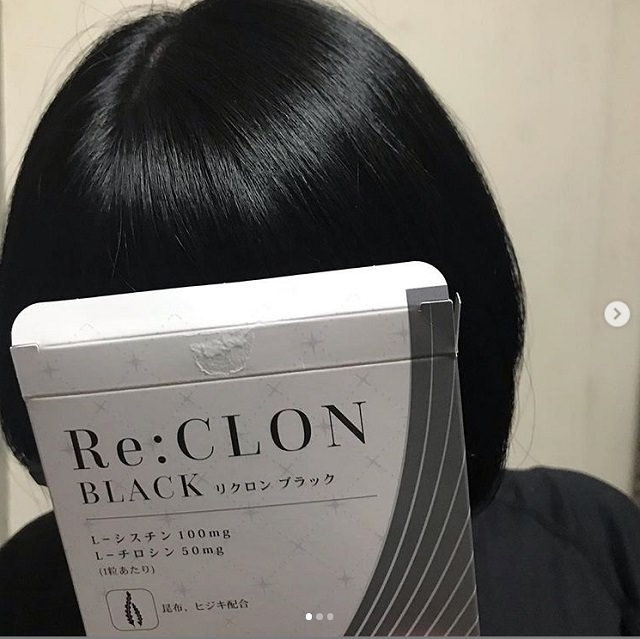 【中山エミリさんも絶賛】「ホントに黒髪になれるんだ・・・!!」白髪の原因はアレ!白髪頭に黒さが戻る方法がすごい!
